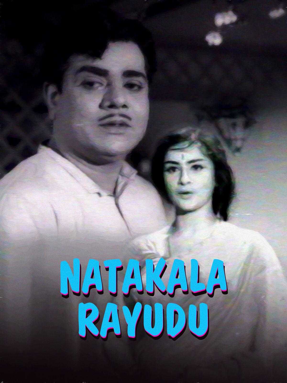 Nagabhushanam Best Movies, TV Shows and Web Series List