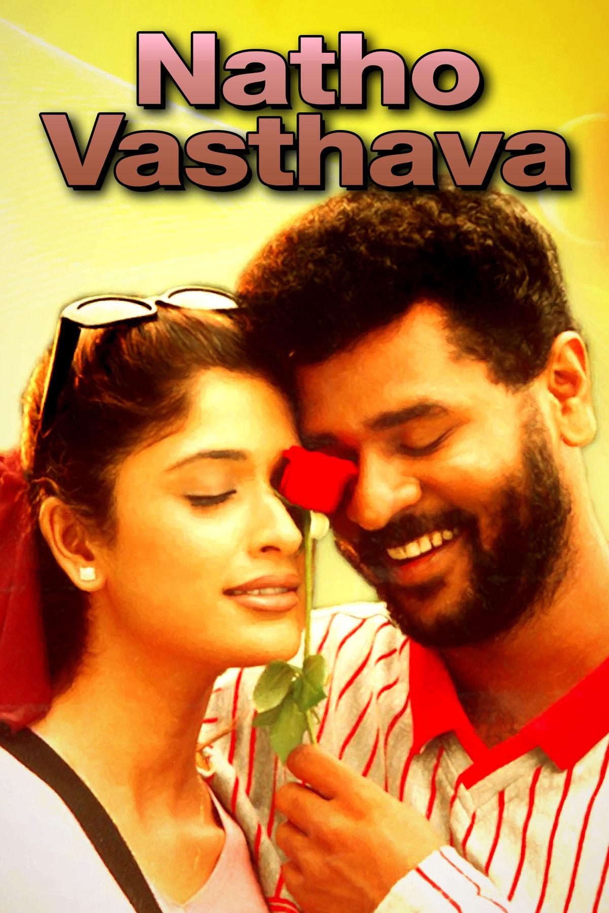 Natho Vasthava