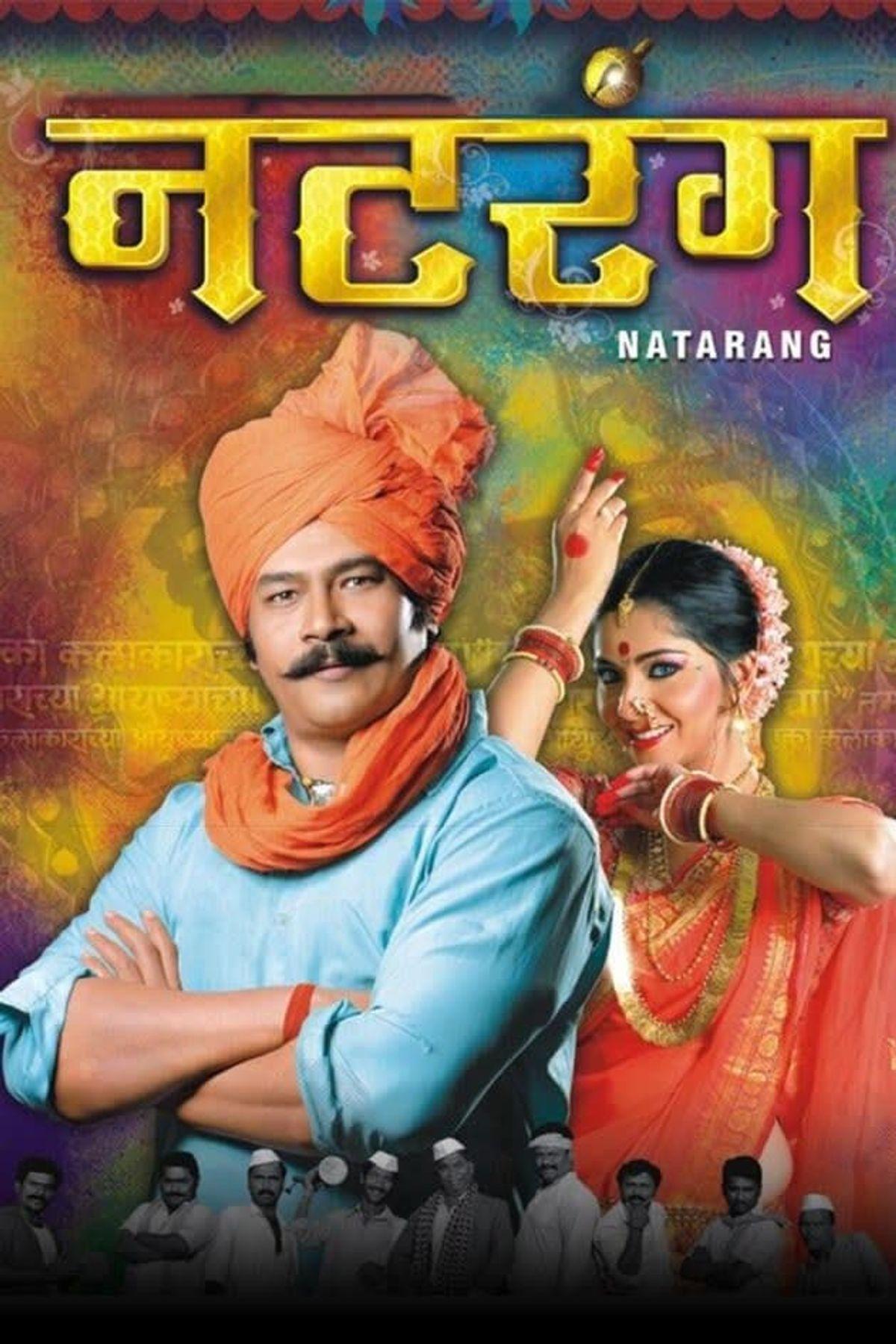 Ravi Jadhav Best Movies, TV Shows and Web Series List