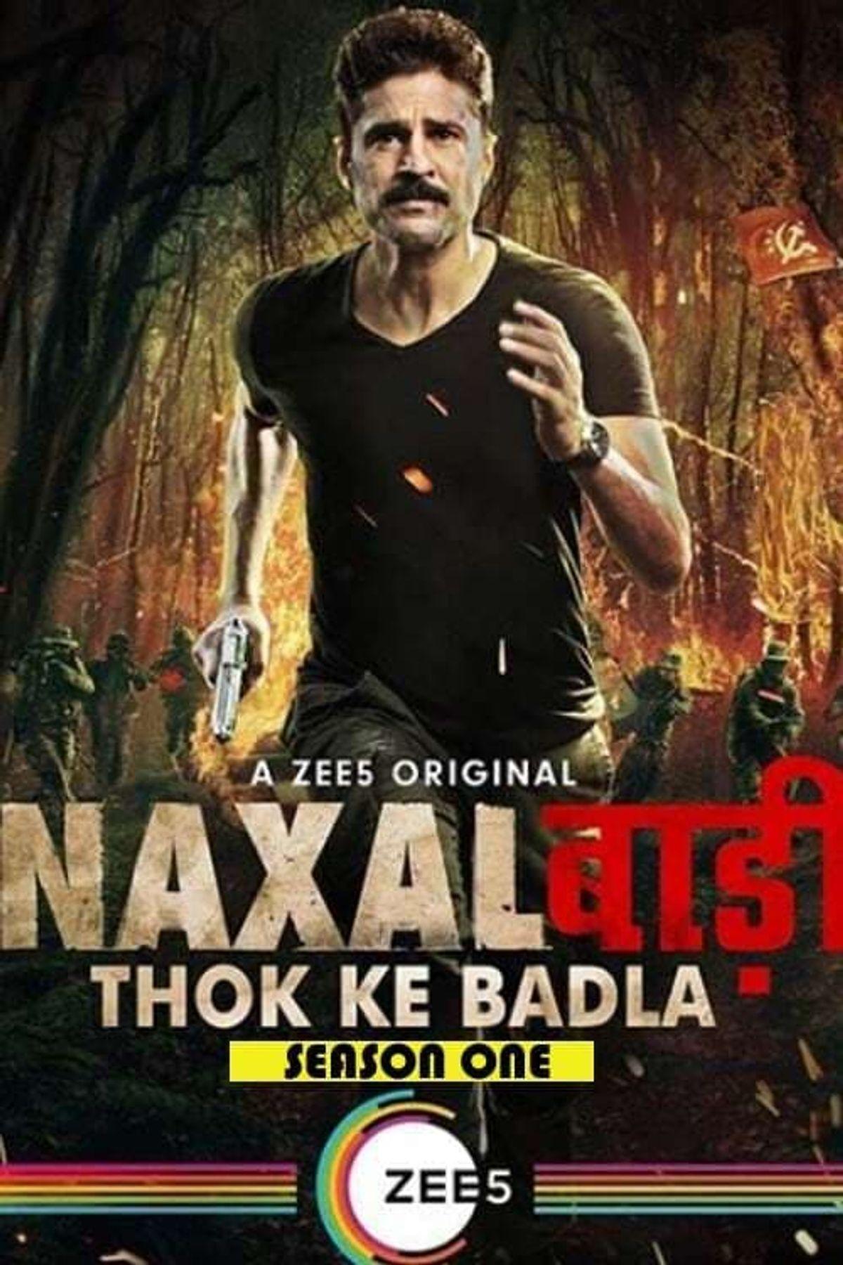 Naxalbari
