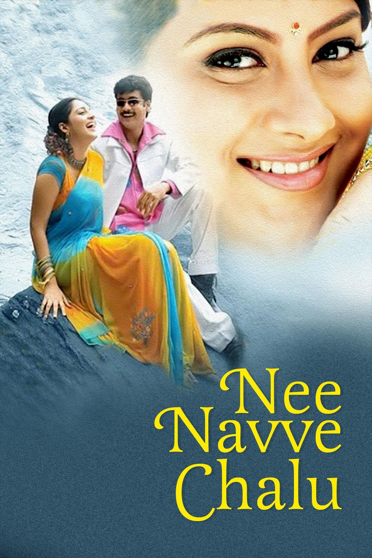 Nee Navve Chalu