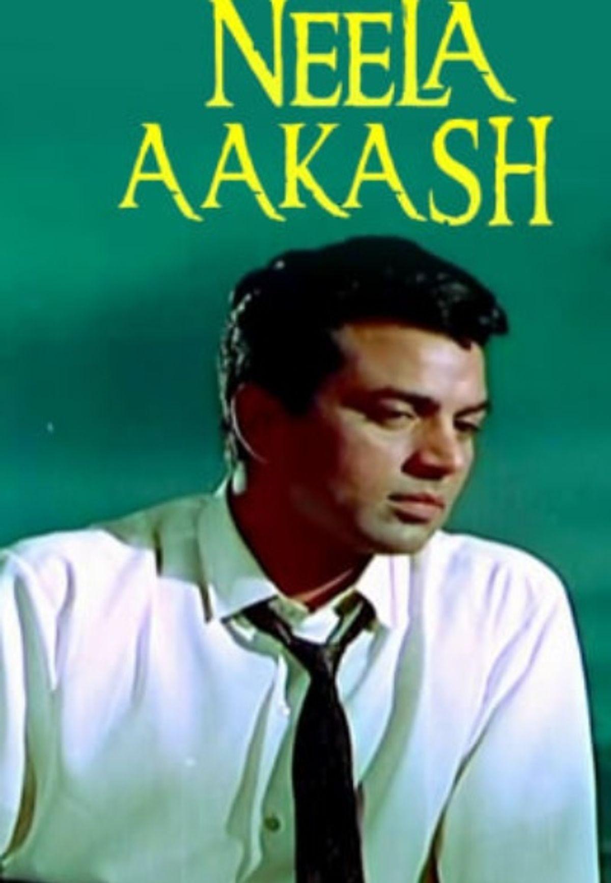 Neela Aakash