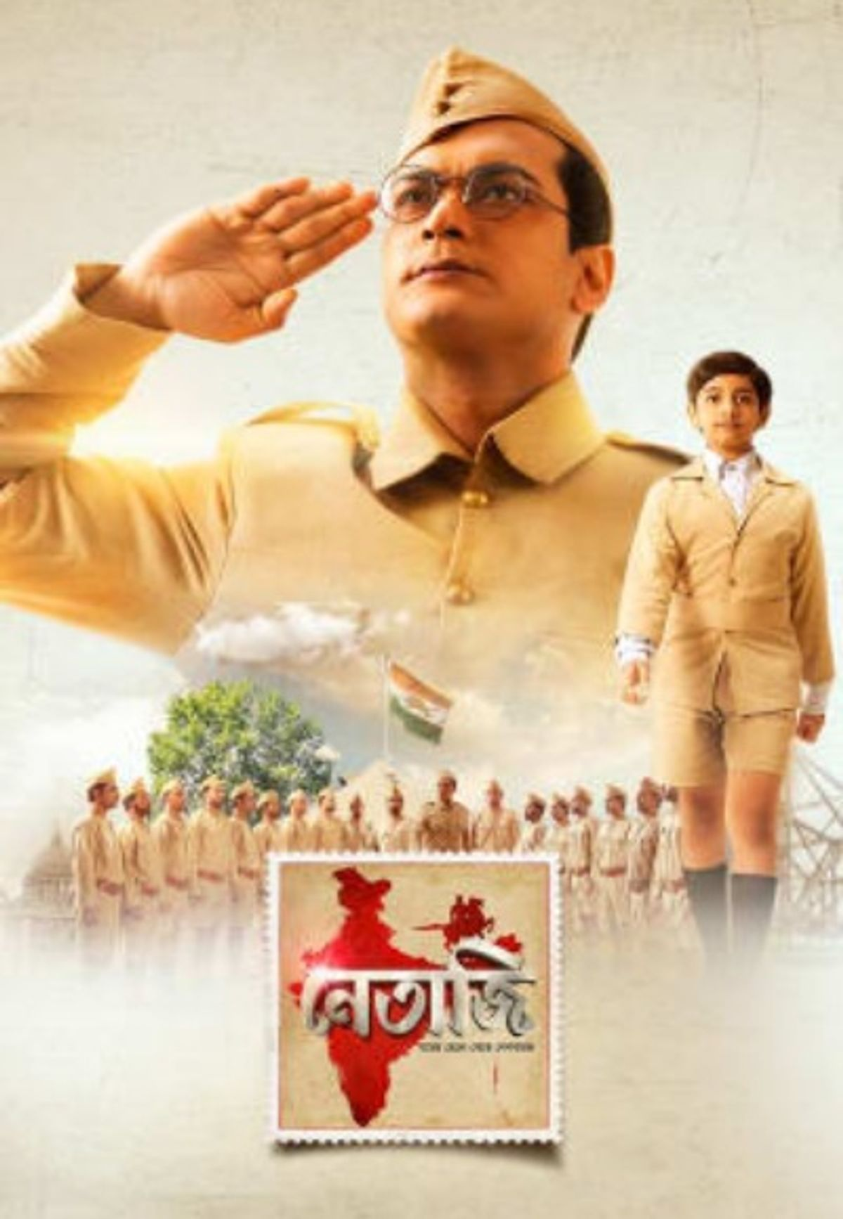 Best Biopic shows in Bengali