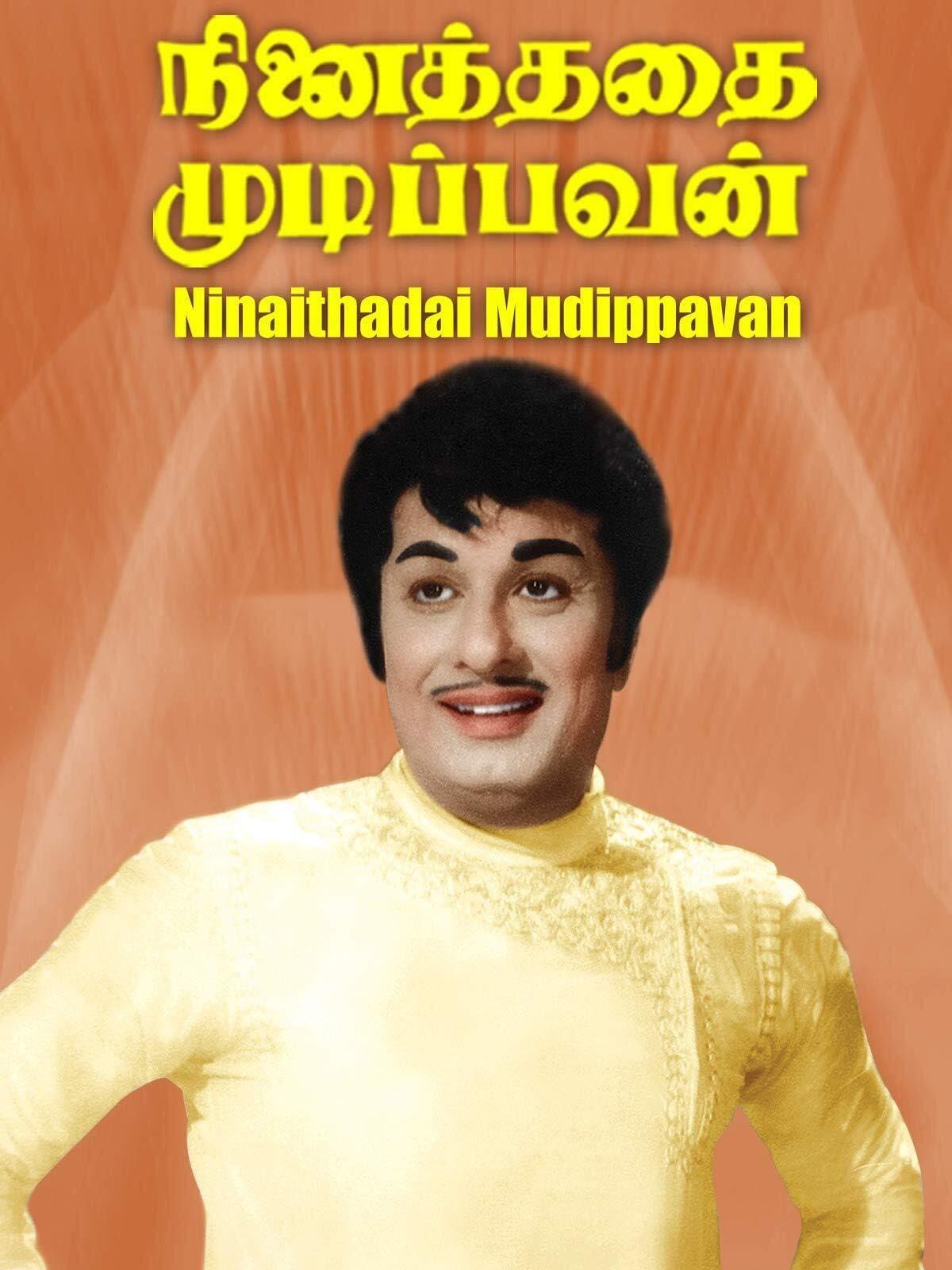 Manjula Vijayakumar Best Movies, TV Shows and Web Series List