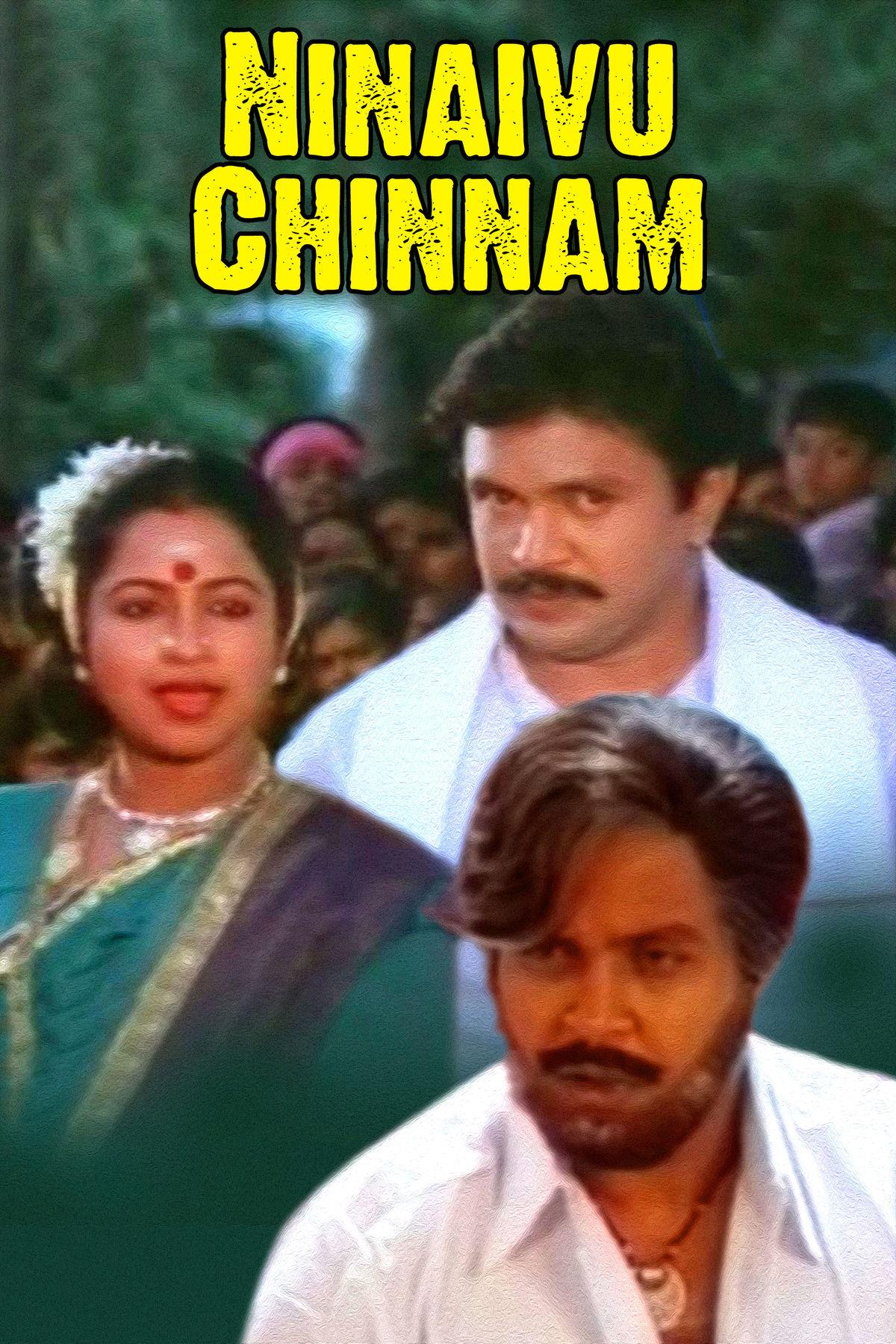 Ninaivu Chinnam
