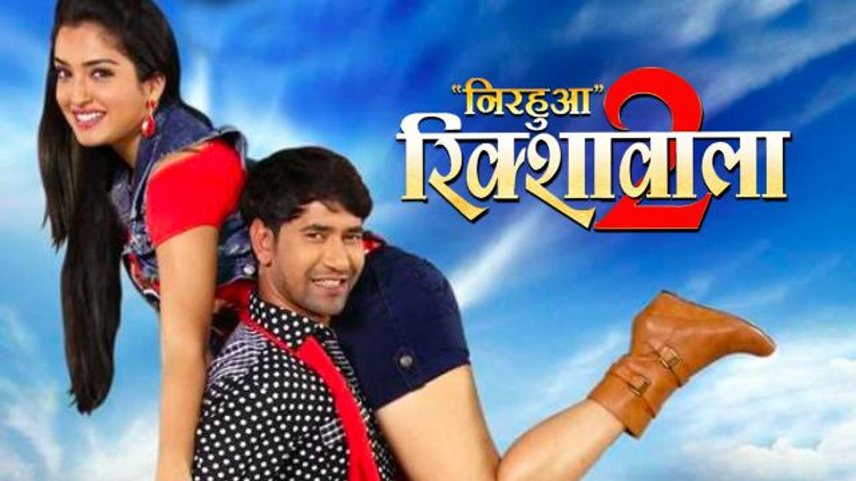 Dinesh Lal Yadav Best Movies, TV Shows and Web Series List