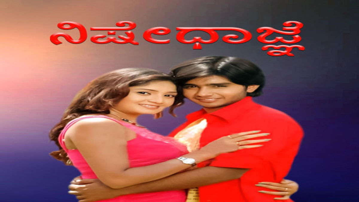 Padmanabha Best Movies, TV Shows and Web Series List