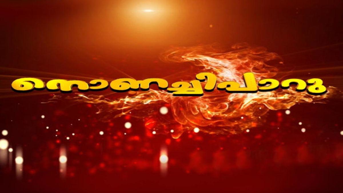 Devi Chandana Best Movies, TV Shows and Web Series List