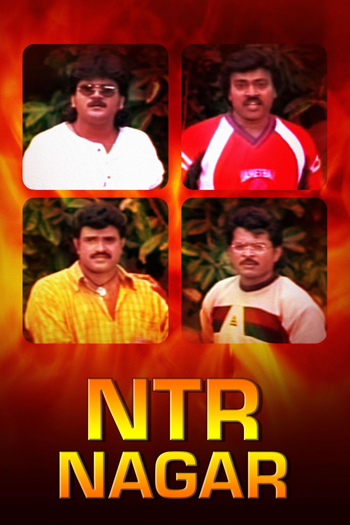 NTR Nagar