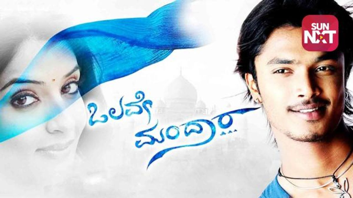 Srikanth Best Movies, TV Shows and Web Series List