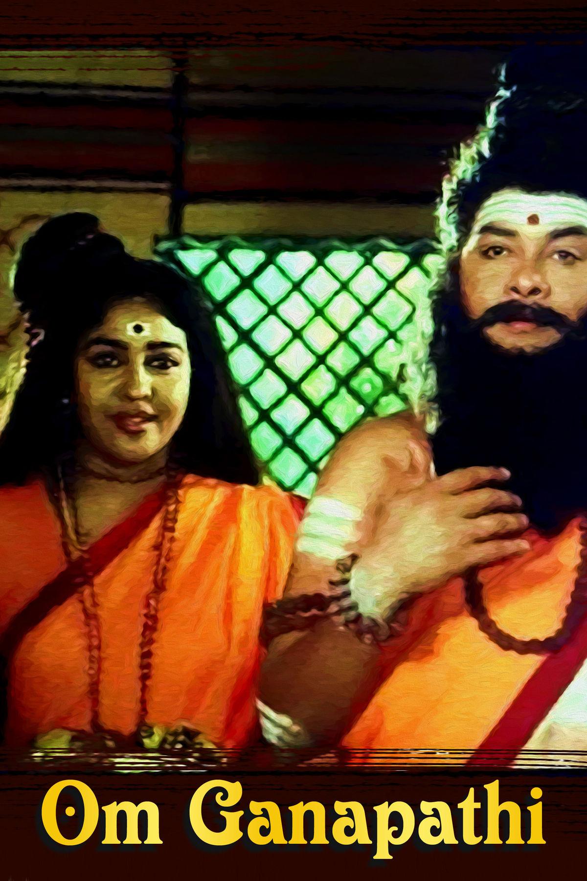 Om Ganapathi
