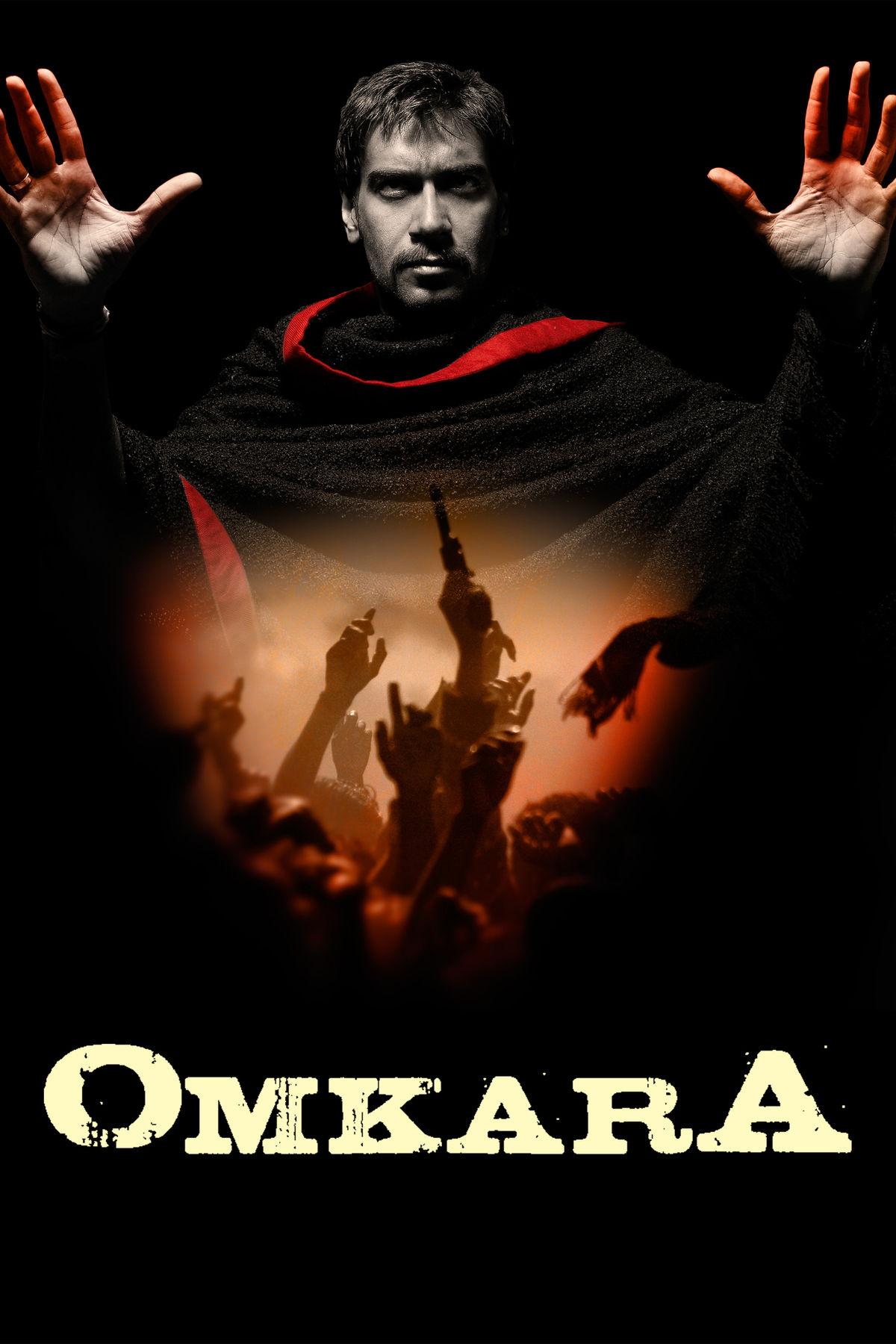 Omkara - Polish