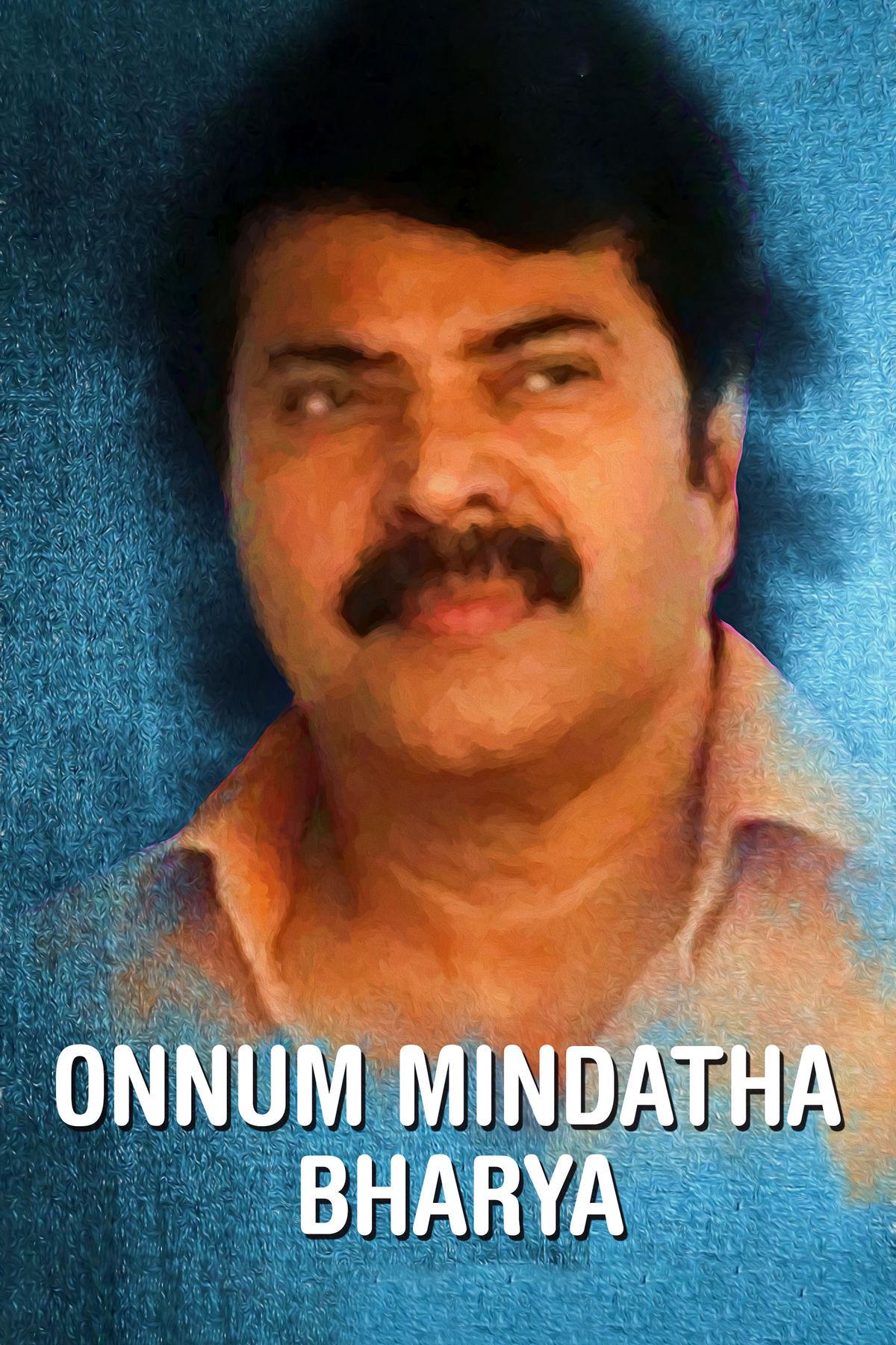 Onnum Mindatha Bharya