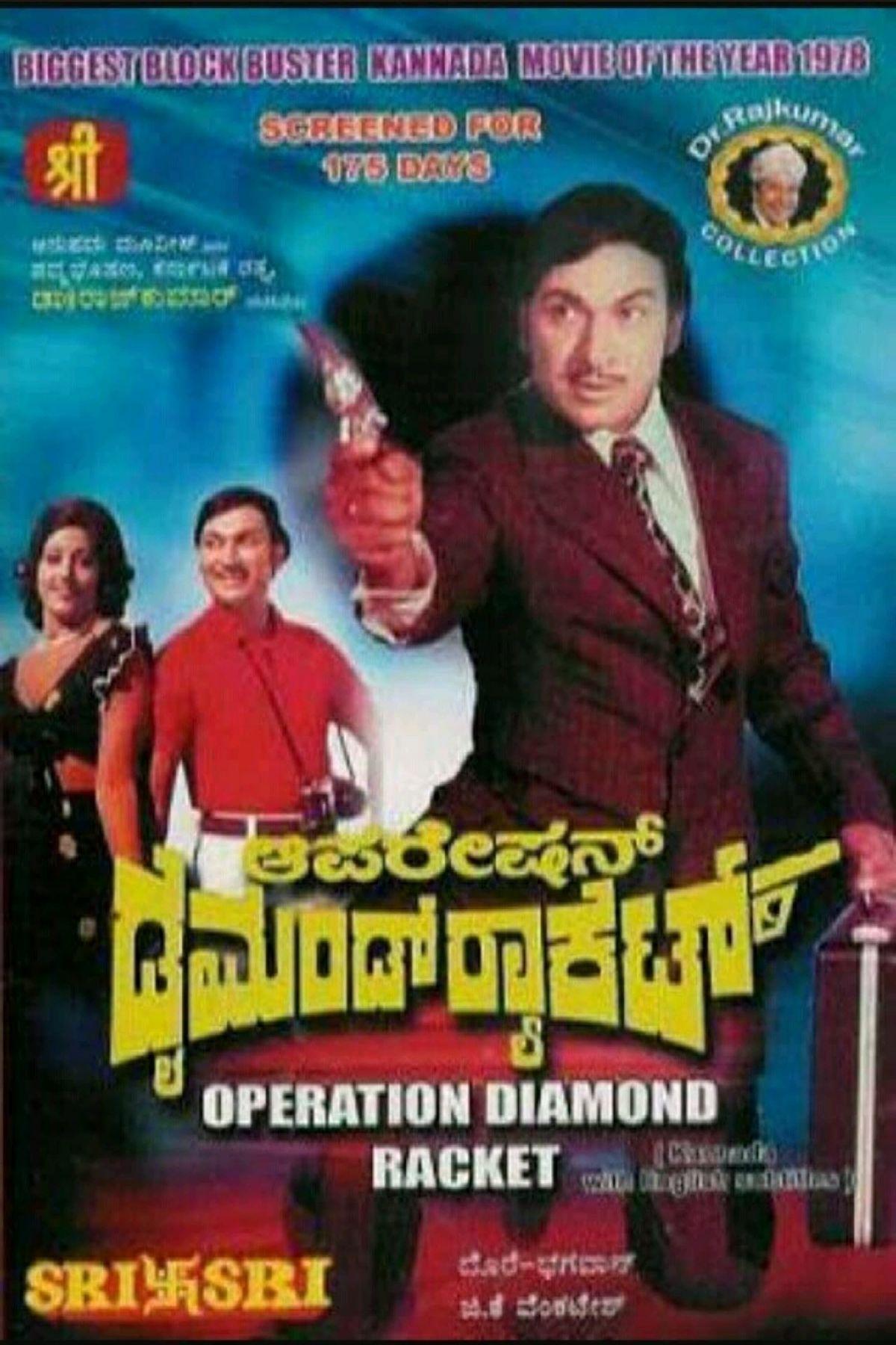 Operation Diamond Racket
