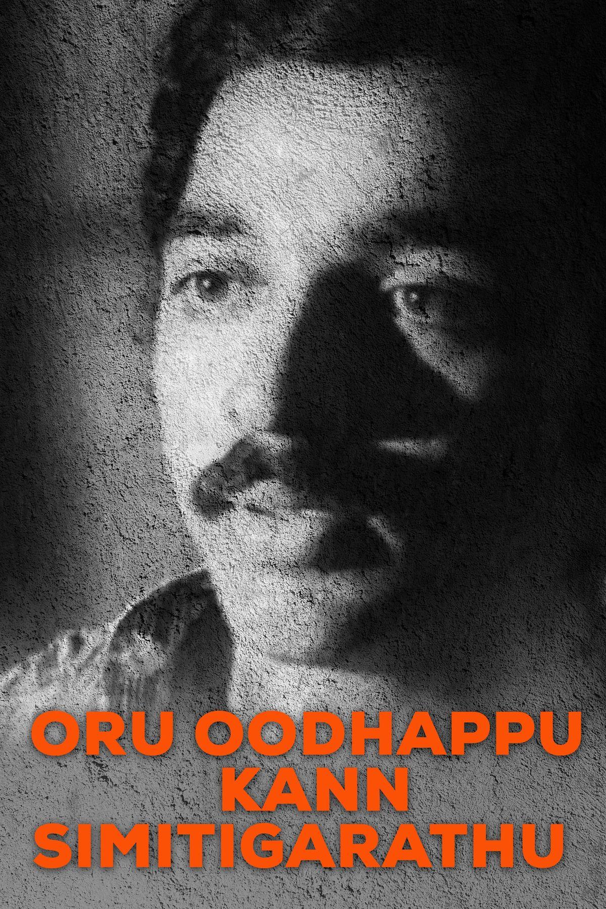 Oru Oodhappu Kann Simittukiradhu
