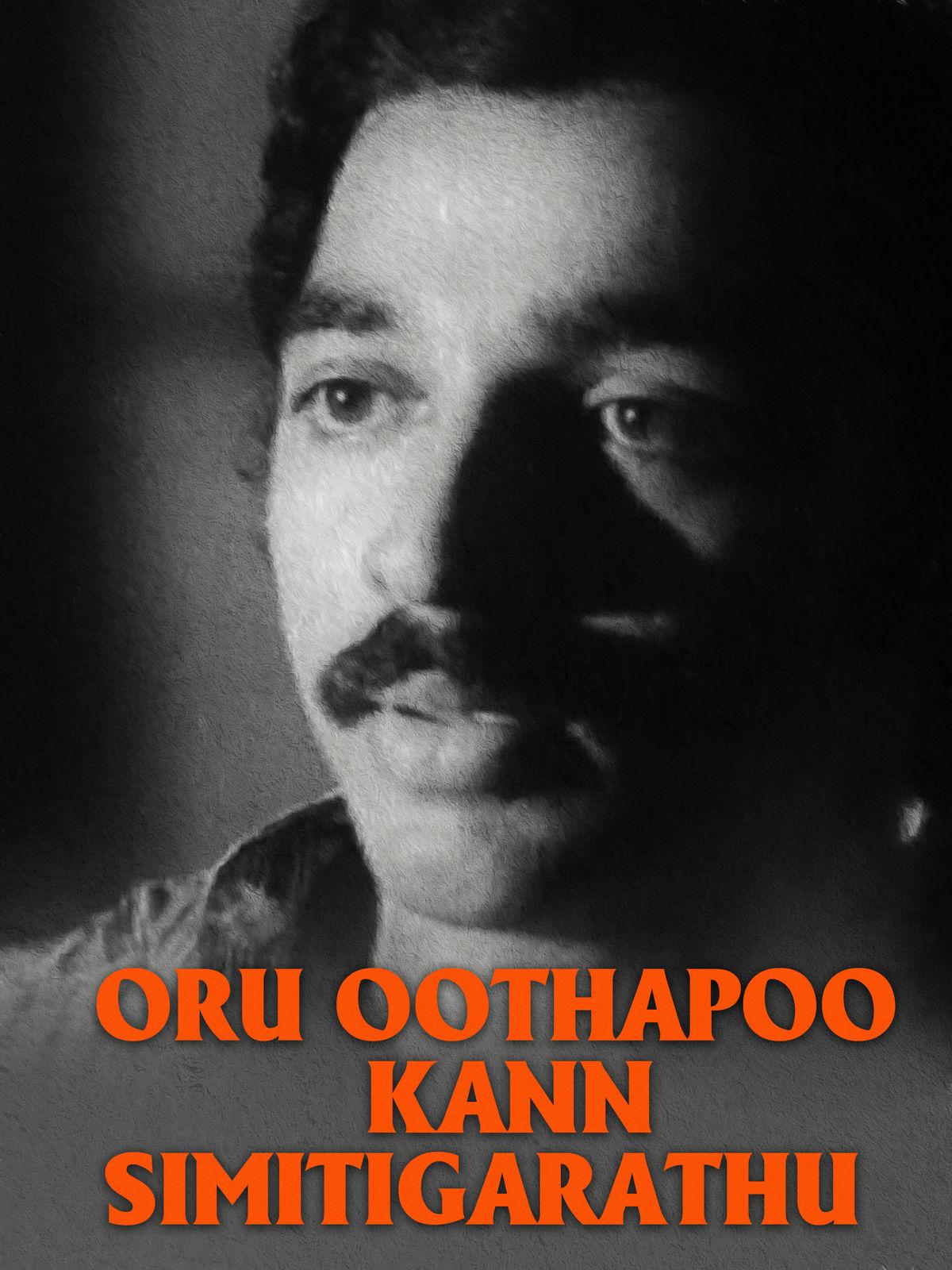 Oru Oothapoo Kann Simitigarathu
