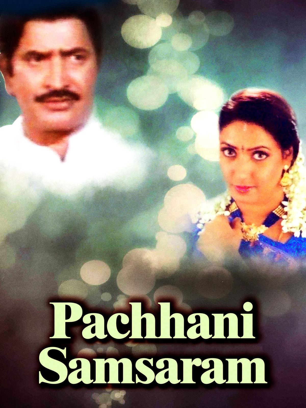 Pachhani Samsaram