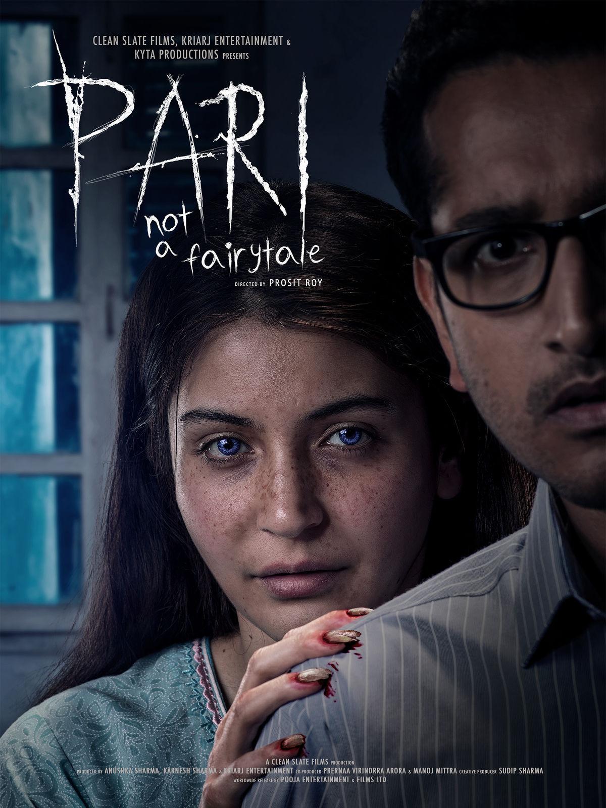 Best Mystery movies in Urdu