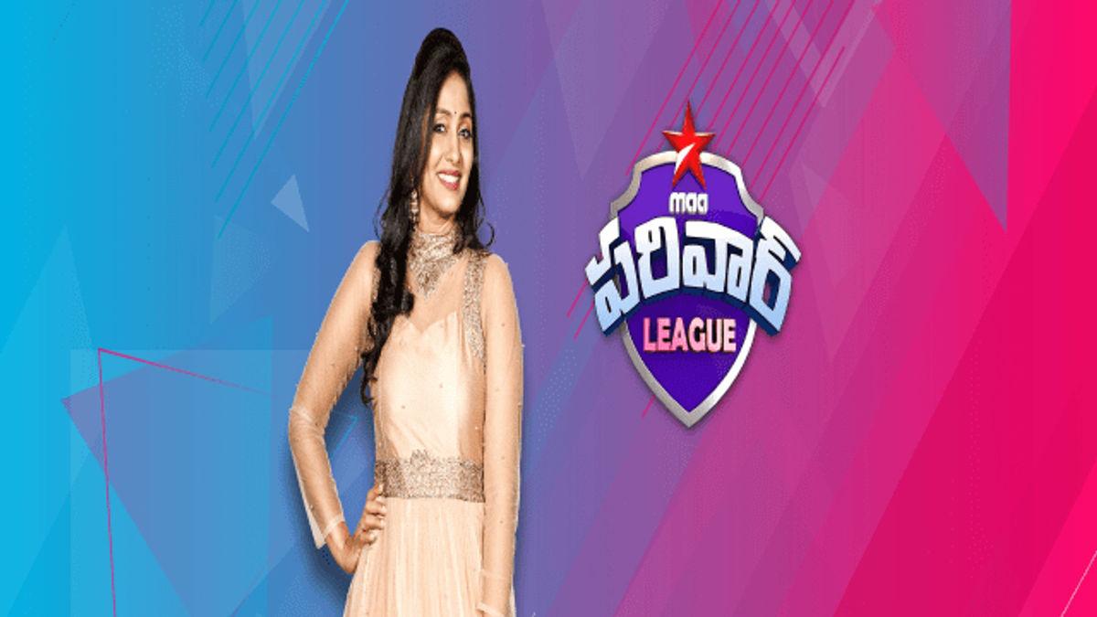 Parivaar League