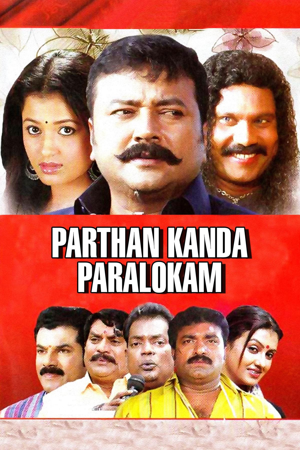 Parthan Kanda Paralokam