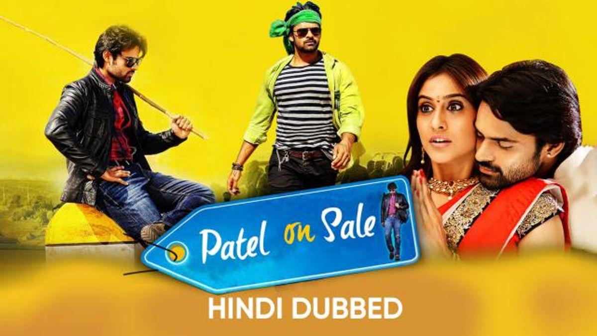 Patel On Sale