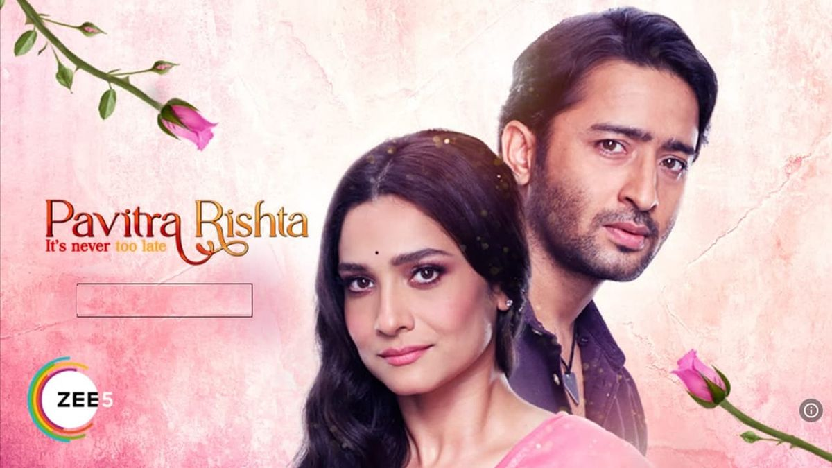Pavitra Rishta - It's Never too Late