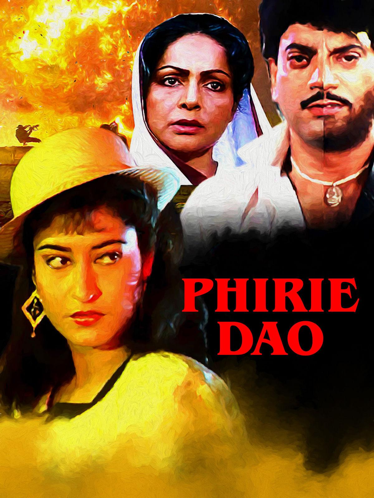 Phirie Dao