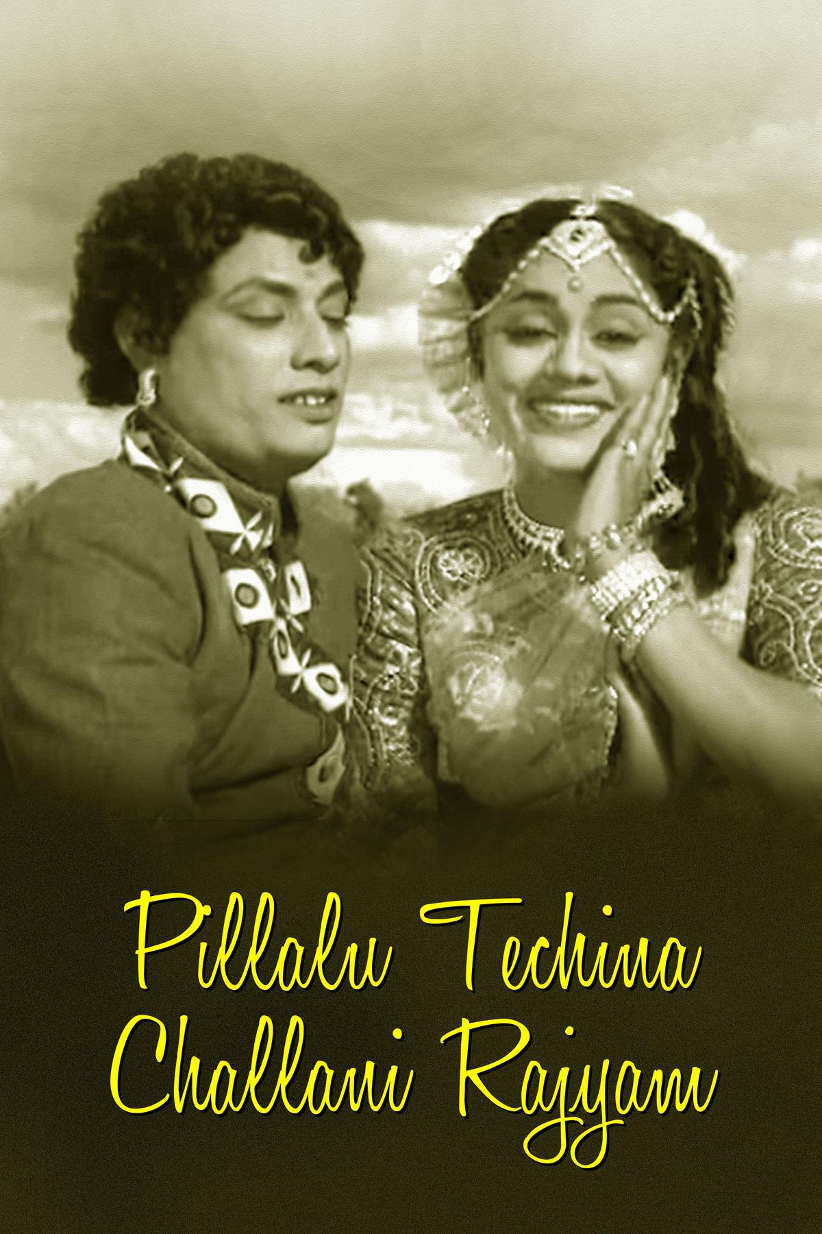 Pillalu Techina Challani Rajyam