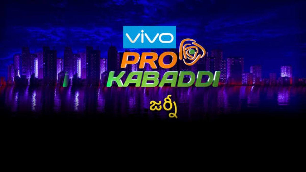 PKL Journey 2019 Telugu