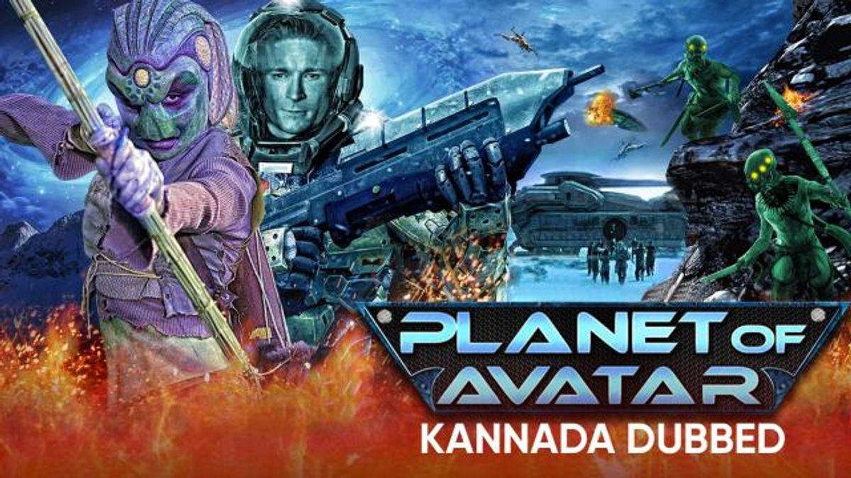 Planet of Avatar