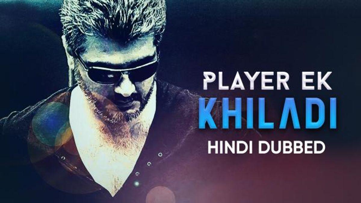 Player Ek Khiladi