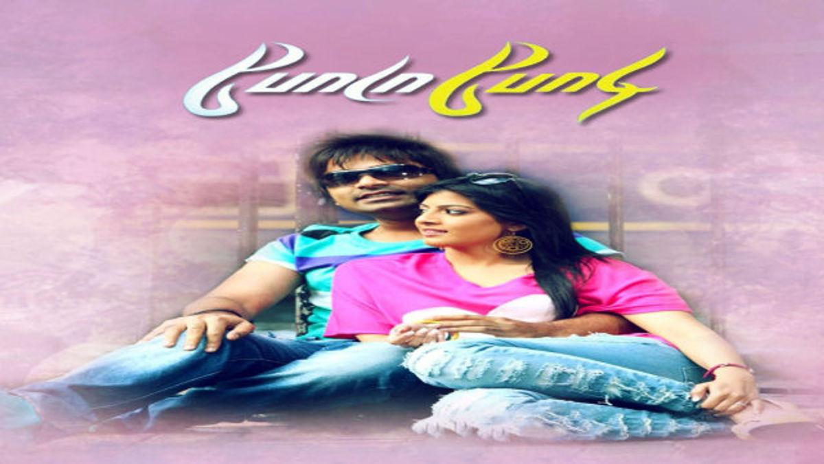 Samarth Suraj Best Movies, TV Shows and Web Series List