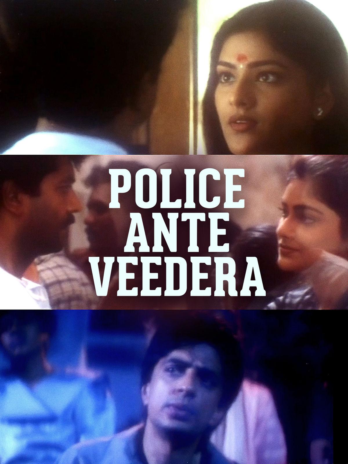 Police Ante Veedera