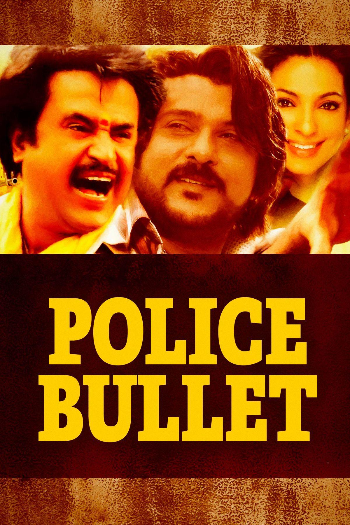 Police Bullet