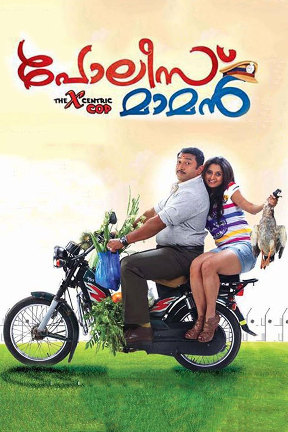 Geetha Vijayan Best Movies, TV Shows and Web Series List