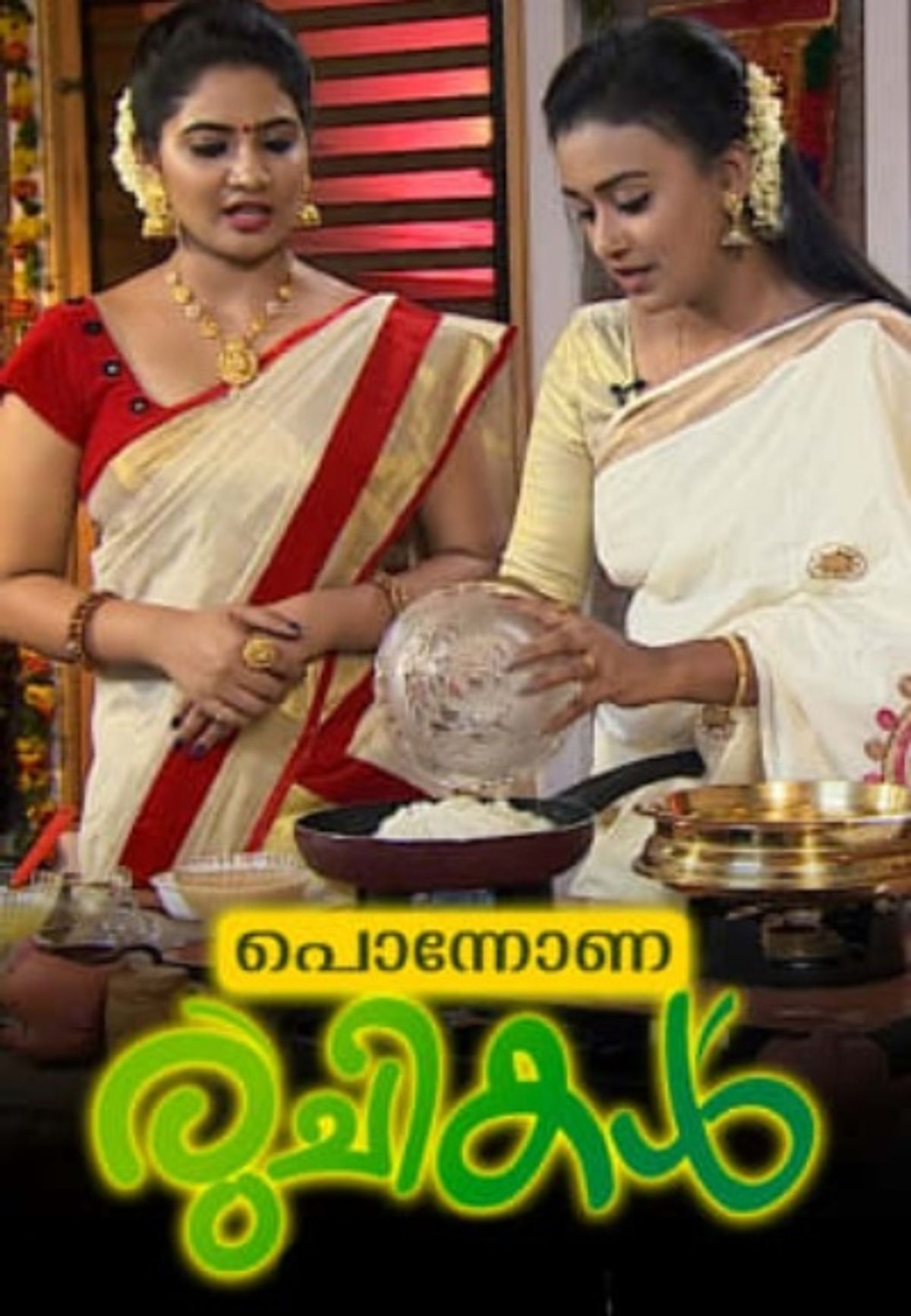 Best Travel And Culture shows in Malayalam