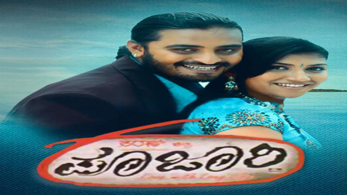 Kuri Prathap Best Movies, TV Shows and Web Series List