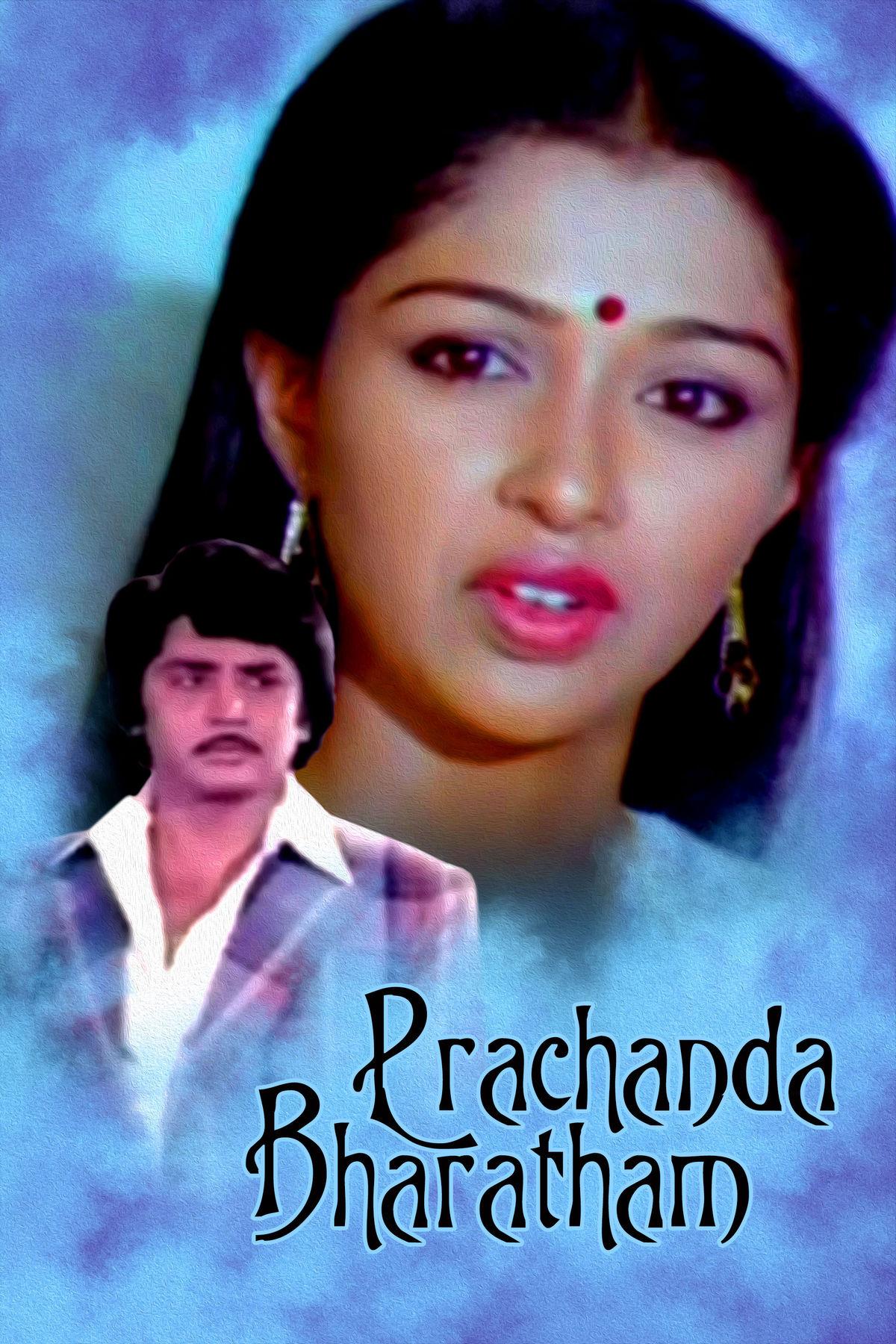 Prachanda Bharatham