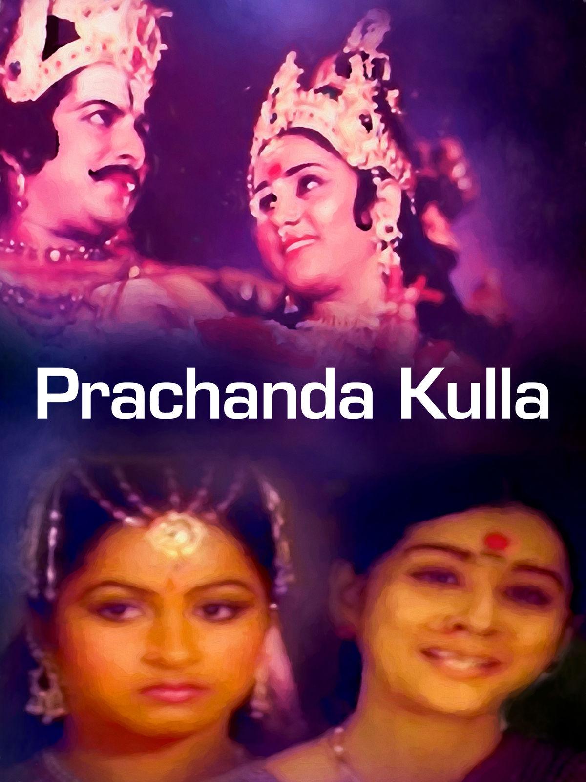 Prachanda Kulla