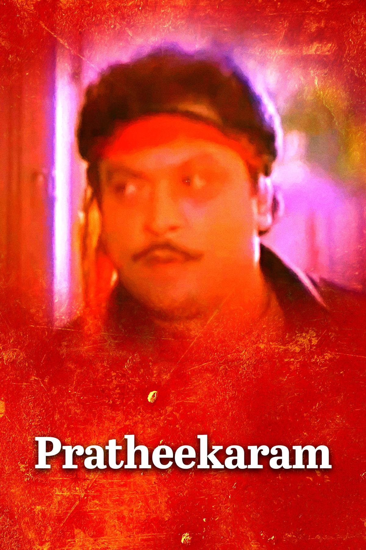 Pratheekaram