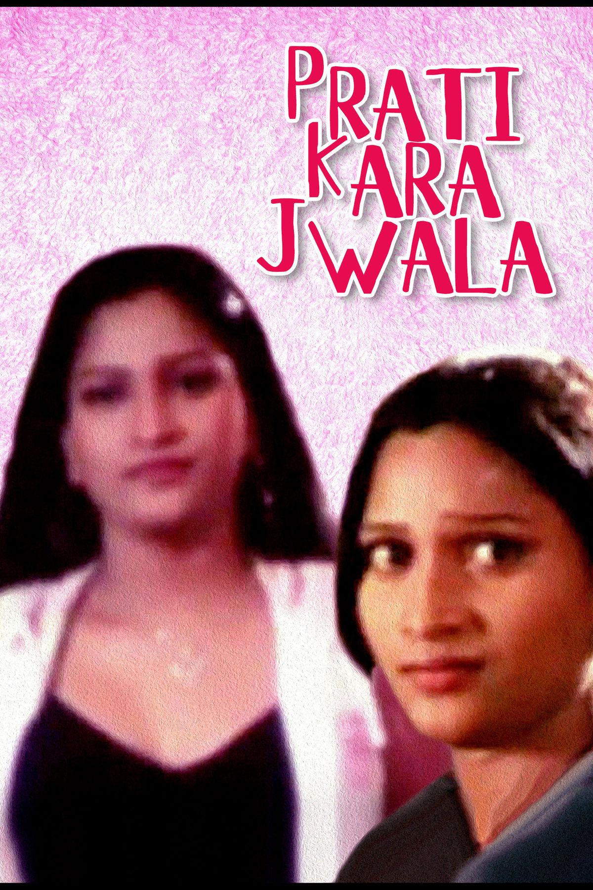 Prati Kara Jwala