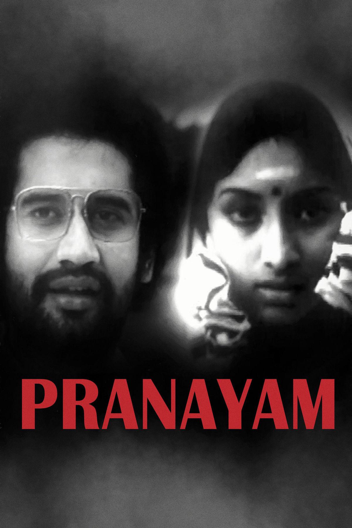 Prayanam