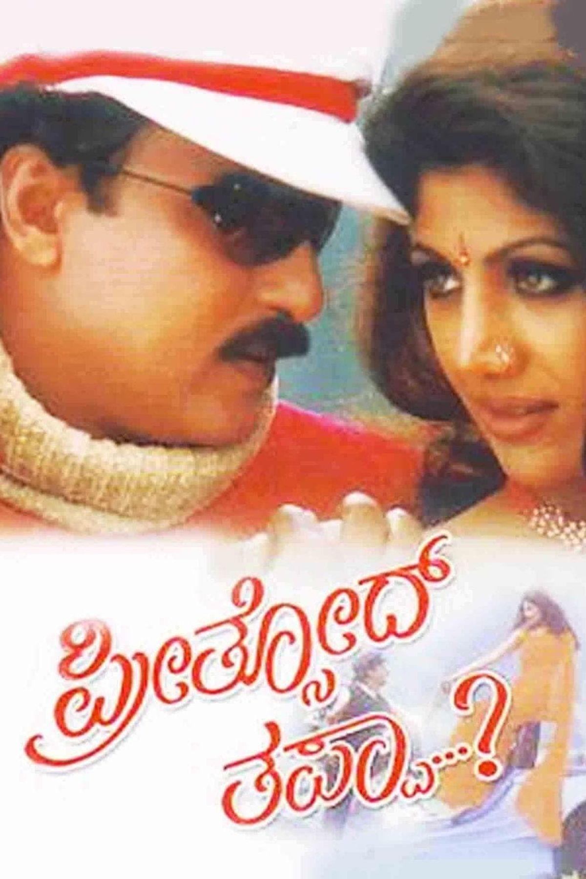 Umashri Best Movies, TV Shows and Web Series List