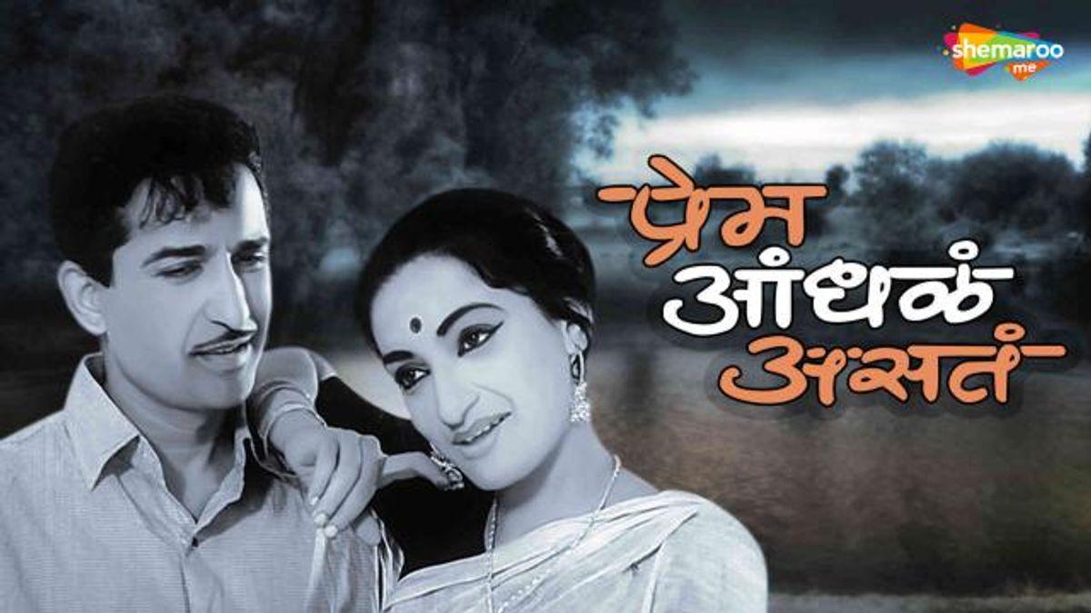 Jeevan Kala Best Movies, TV Shows and Web Series List
