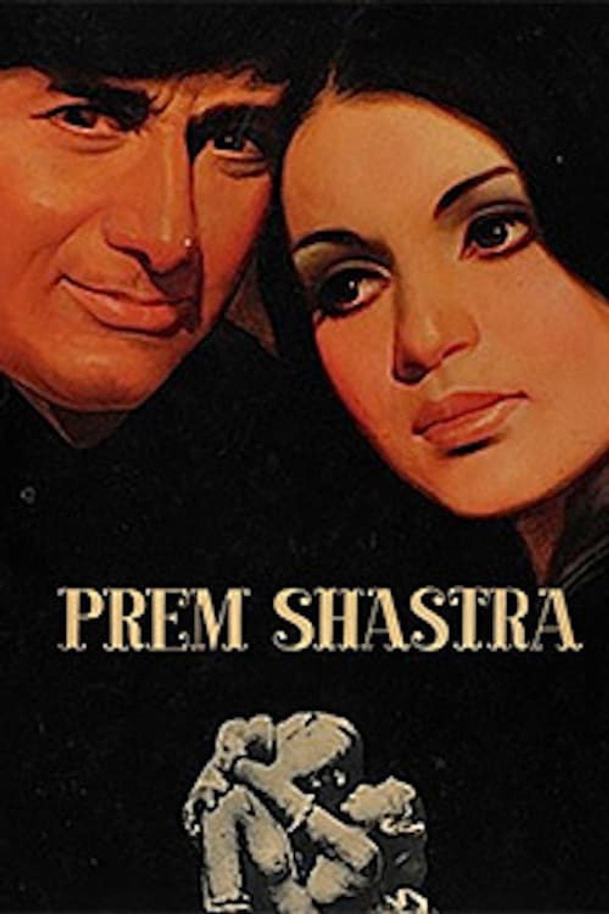 B R Ishara Best Movies, TV Shows and Web Series List