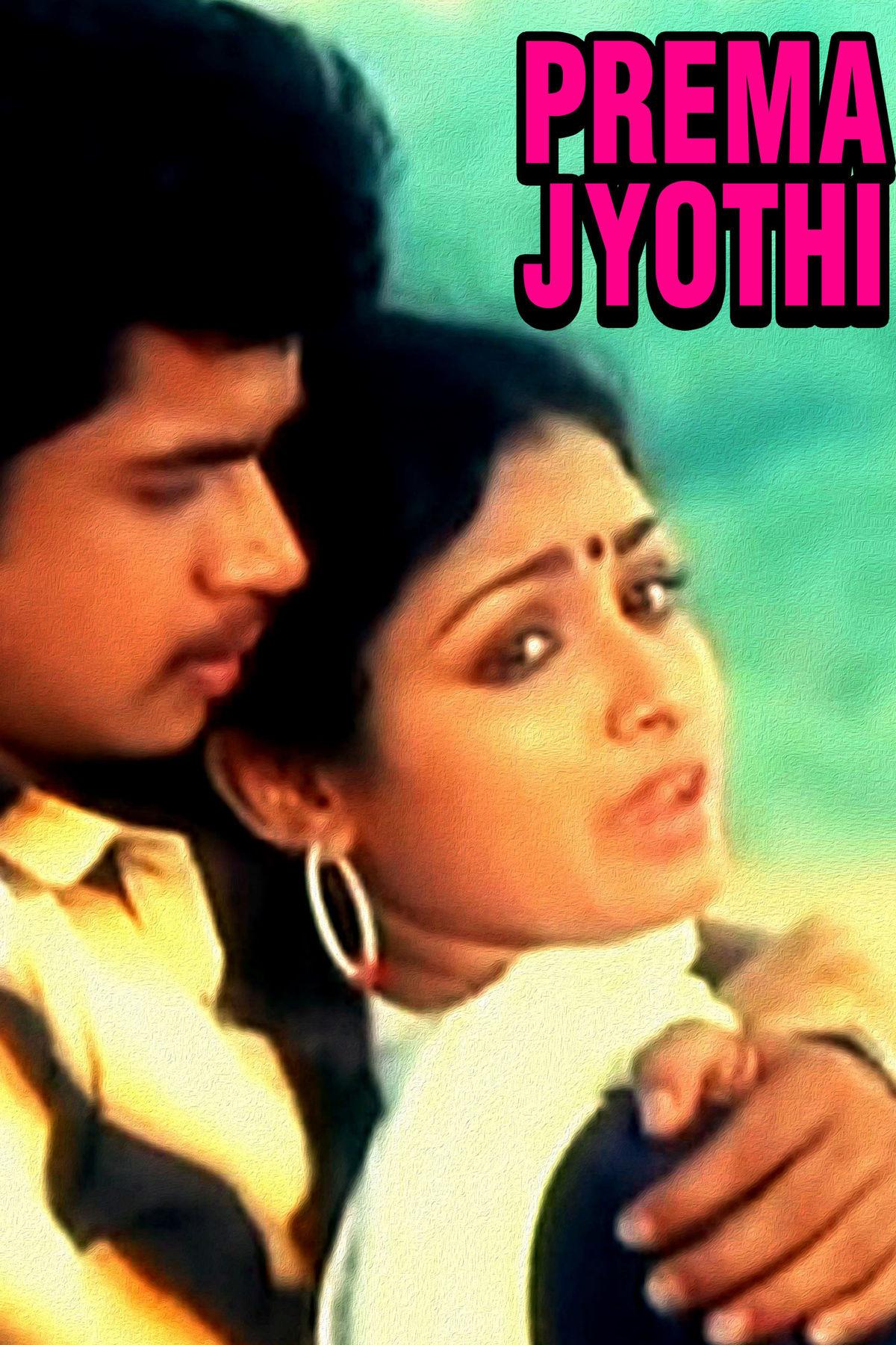 Prema Jyothi