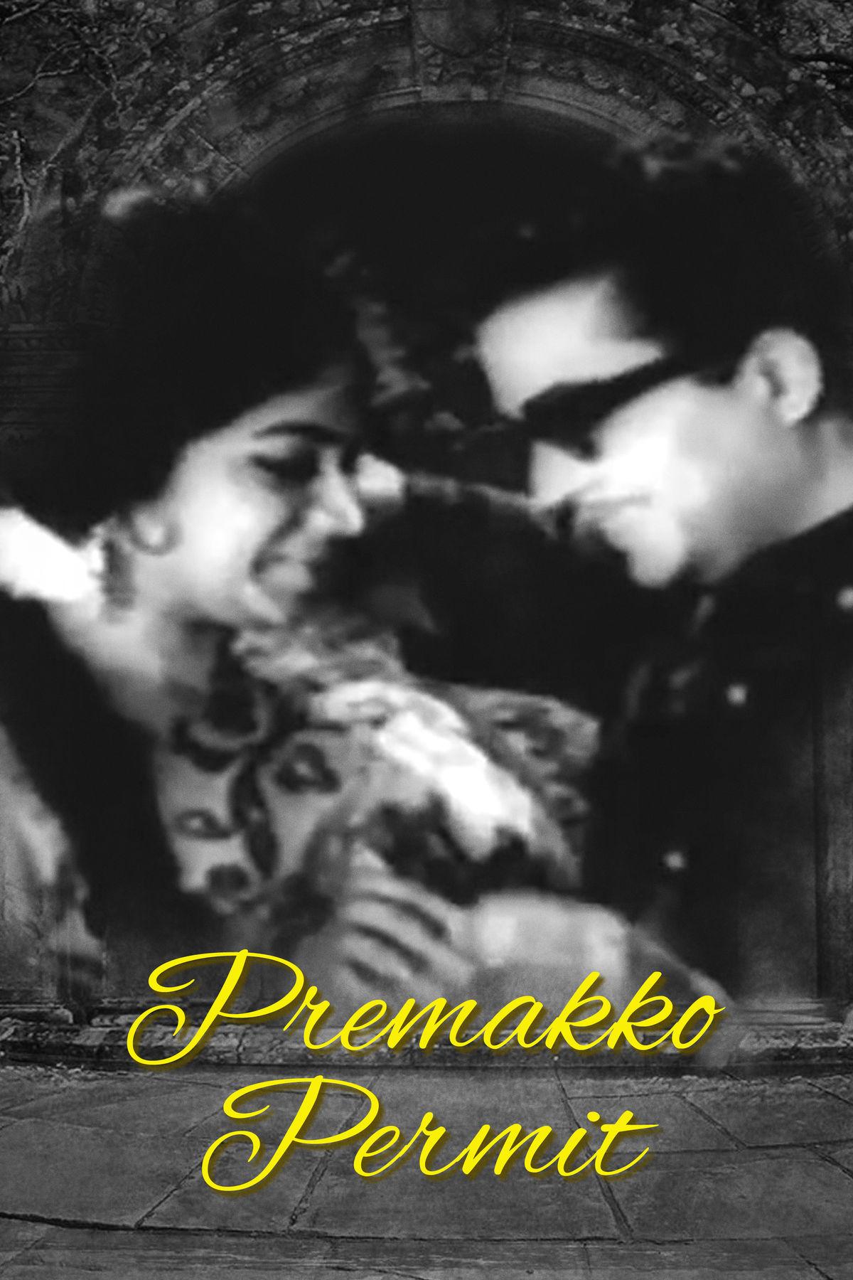 Premakko Permit