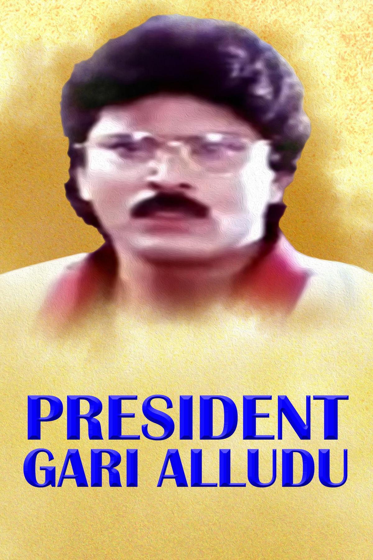 President Gari Alludu