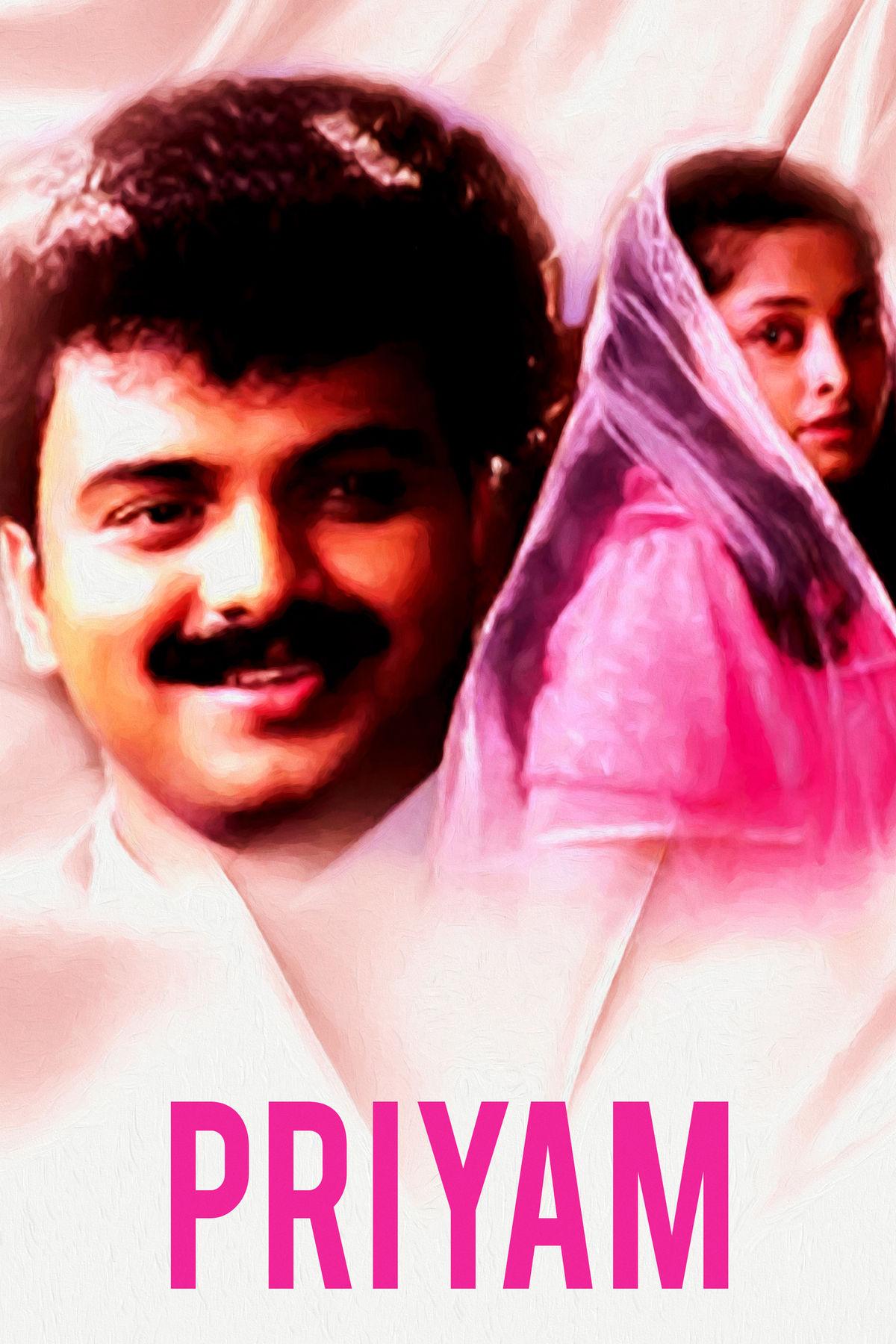 Priyam - Telugu