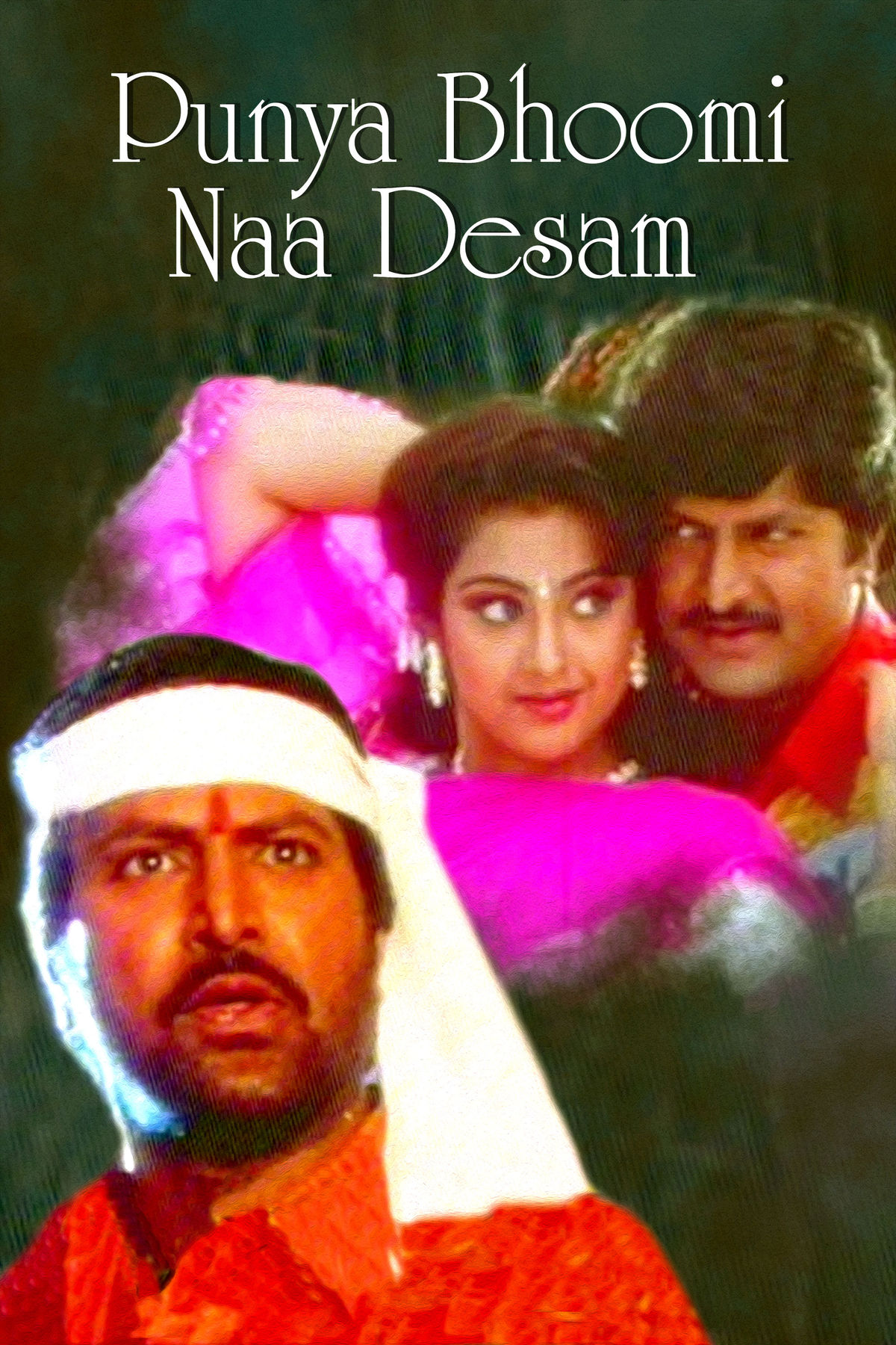 Dasari Narayana Rao Best Movies, TV Shows and Web Series List